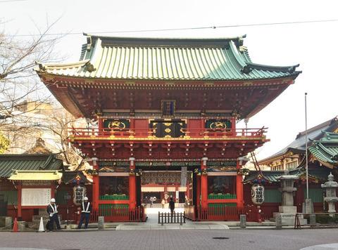 kandamyo-jin