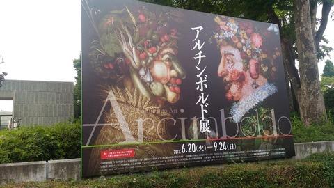archin01