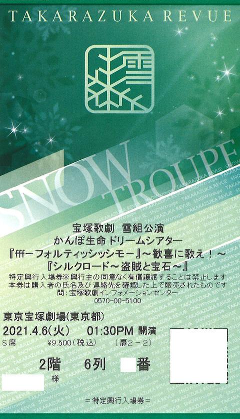 SNOW202104