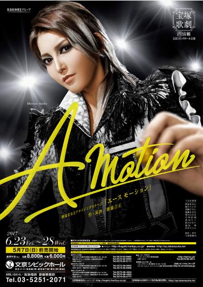 AMotion