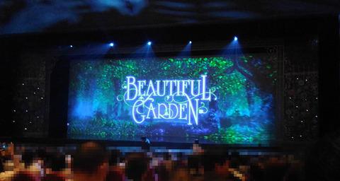 beautifulgarden