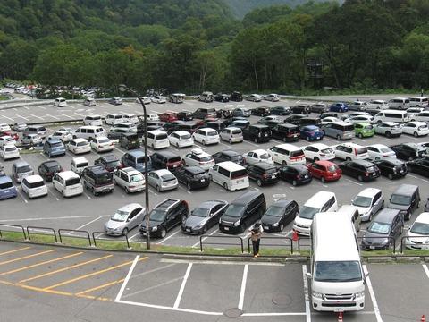 kurobe_parking