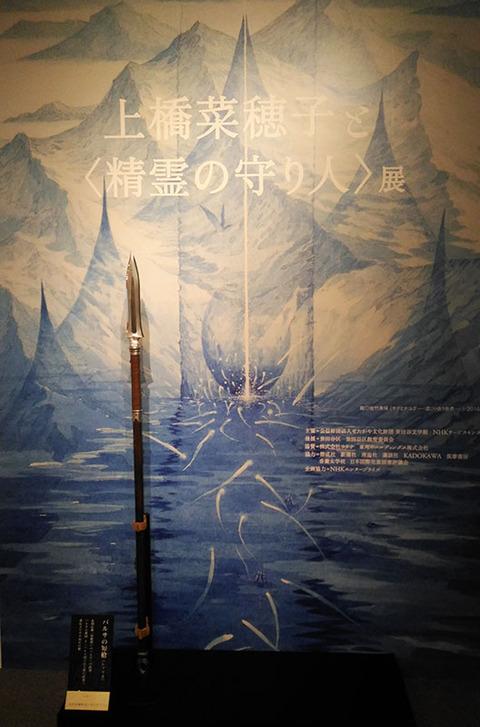 setagaya02