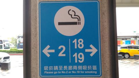taiwan004