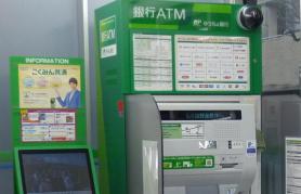【カード返して】ゆうちょ銀ATMで不具合、機器内にキャッシュカードが取り込まれる