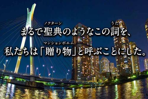 eye_poem