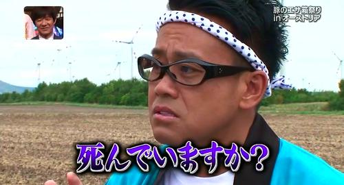 【悲報】イッテQ疑惑のせいで宮川大輔が憔悴 関係者「かなり精神的に参っている」