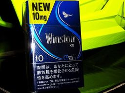 Winston_XS_10_Box_01c