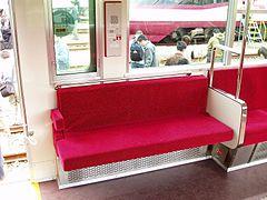 240px-OER_8263_reception_seat_open