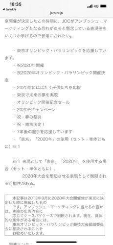 7lzdXRs-231x500