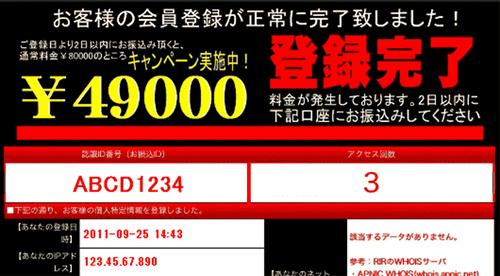 Windows10_167