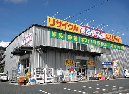 shop_image_kashiwa
