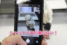 20150119-camera-tips-006