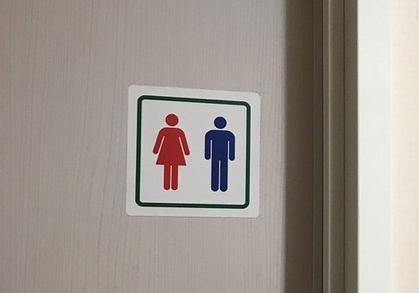 【画像】Twitter「まじでコンビニのこういうトイレやめろ!」←2万RT、8万fav