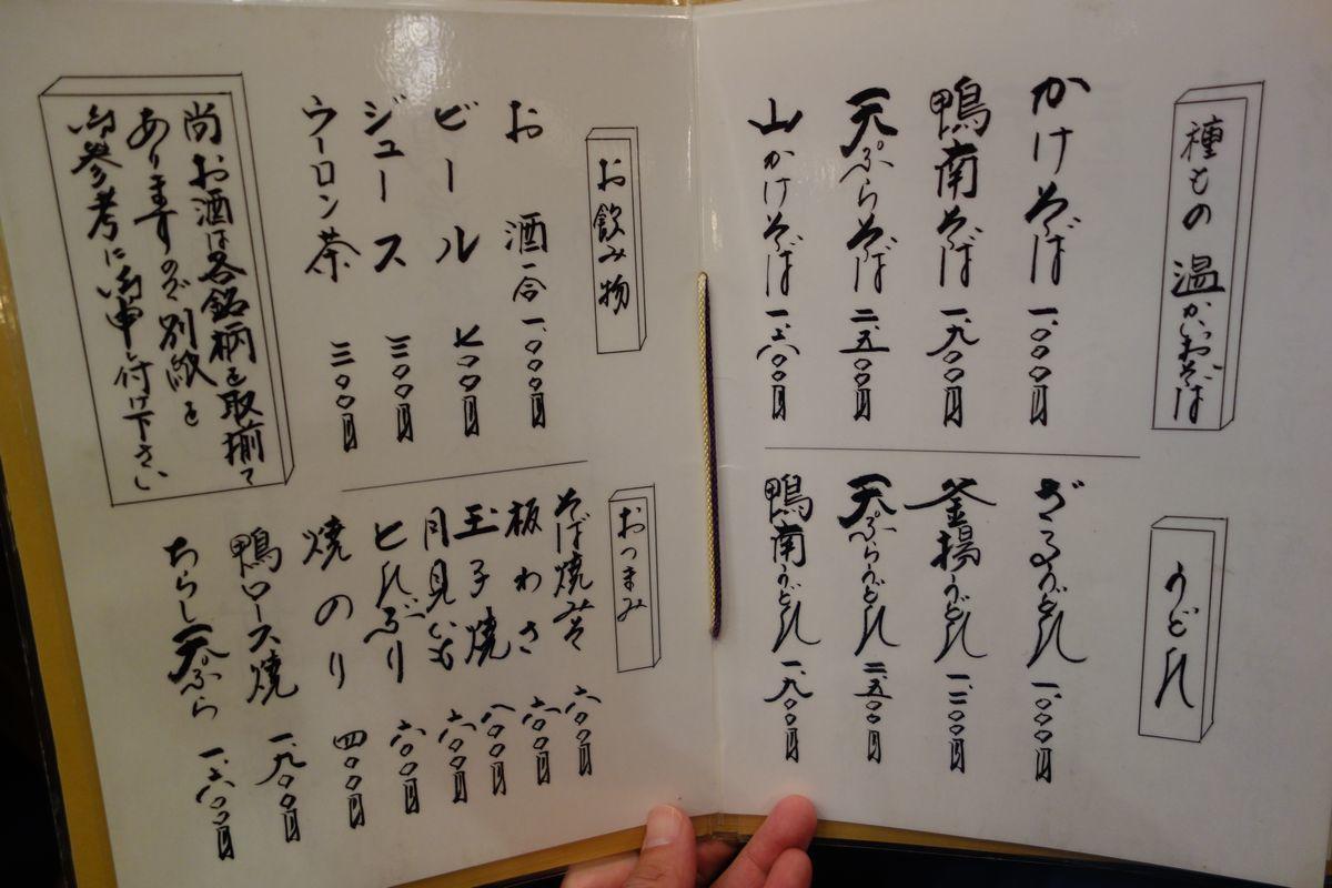 http://livedoor.blogimg.jp/ebi4912/imgs/e/b/eb1763da.jpg