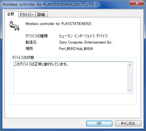 PS3Ctrl02