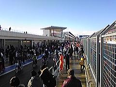 スーパーママチャリグランプリ2009 4