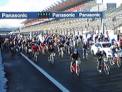 スーパーママチャリグランプリ2009 5