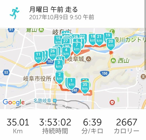 IMG_20171009_164644