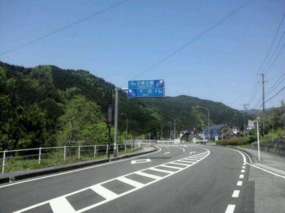 NCM_4450
