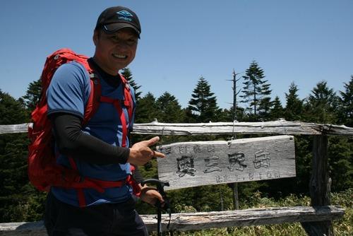 奥三界岳 ふれあい登山 083