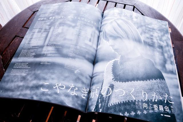 雑誌に写真を使って頂きました!!