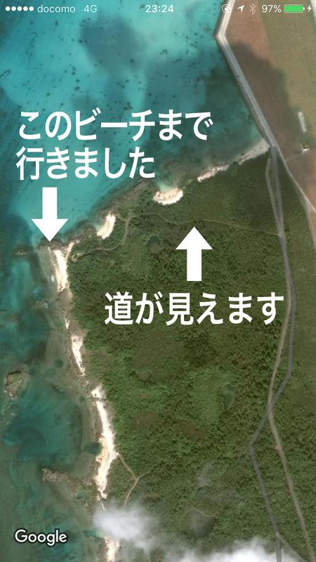 プライベートビーチの探し方♪【Google Maps活用法】
