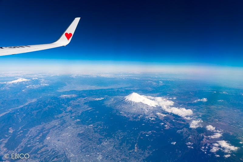 沖縄への翼