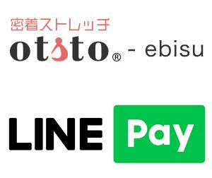 linepay-logo-jp-gl