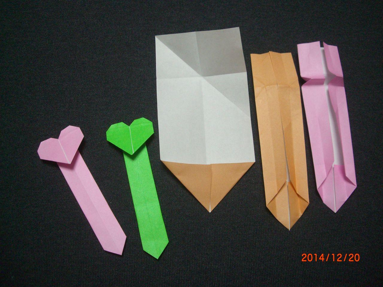 ... み遊び(ハートのしおり折り方 : 折り紙 水仙 折り方 簡単 : すべての折り紙
