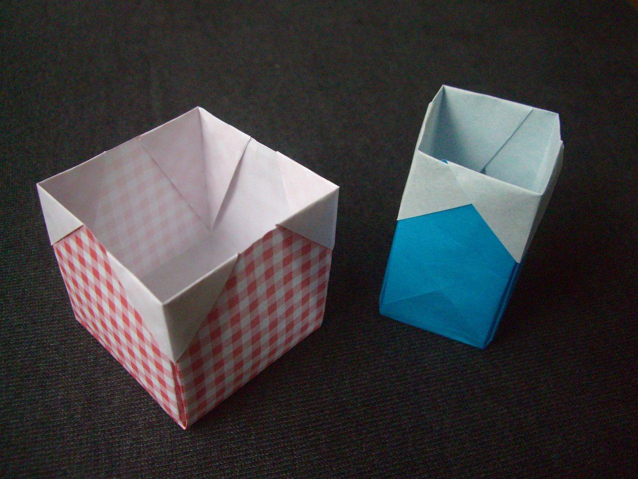 すべての折り紙 折り紙 箱 正方形 : 箱は、底の部分を小さな正方形 ...