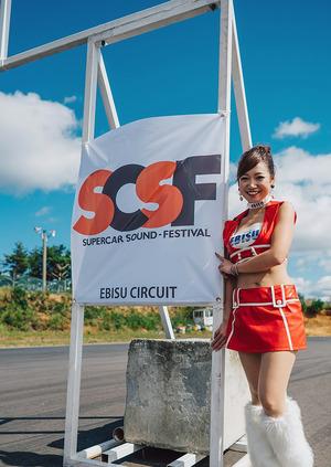 SCSF2018_0214
