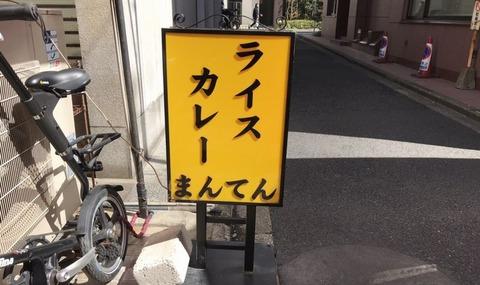 S__4571148