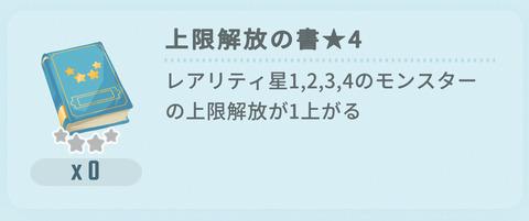 item004