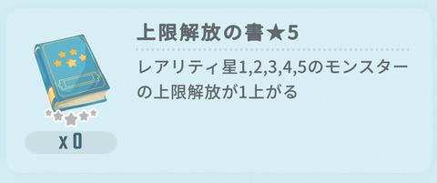 item003