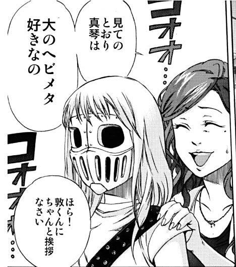 koutetsu_ibara_03