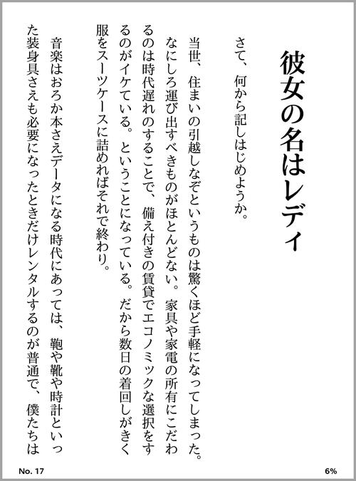 yoyogi02
