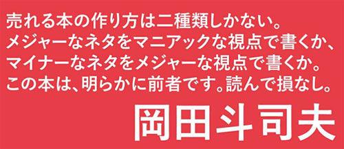 itadakimasu_01