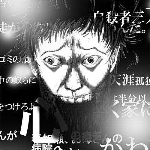 kishiwatari_01_1