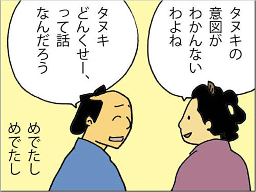 mimibukuro_06