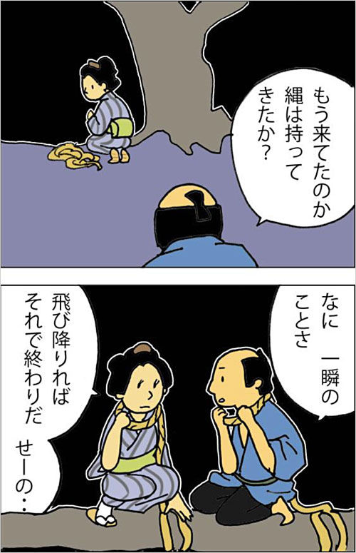 mimibukuro_04