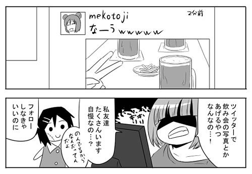 danzetsu_02