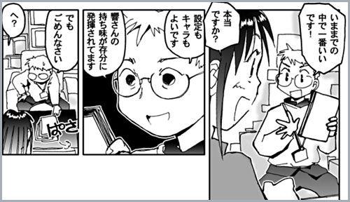 mangasensei_02