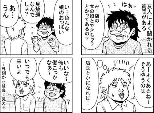 araikihiro03