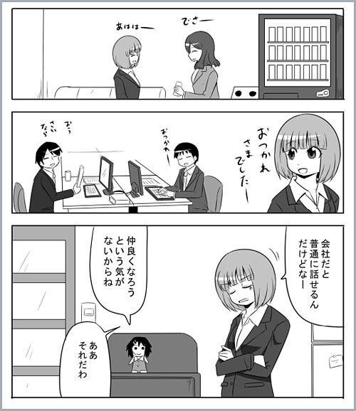 danzetsu_01