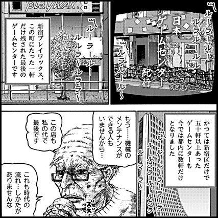 gamechan_02
