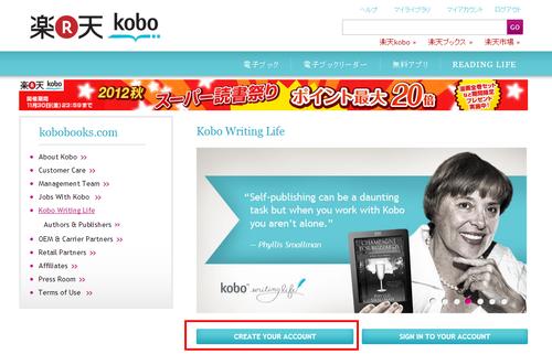 kobo_createaccount