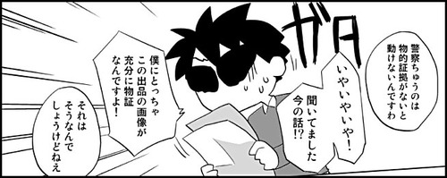 shohyo_MTB2