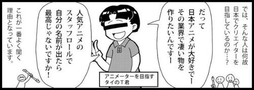 ryuuman_01