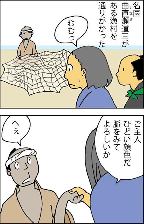 mimibukuro_01